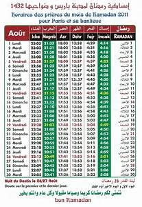 Fleur D Islam Horaire Priere : calendrier ramadhan 2011 1432 katib votre quotidien musulman d 39 actualit ~ Medecine-chirurgie-esthetiques.com Avis de Voitures