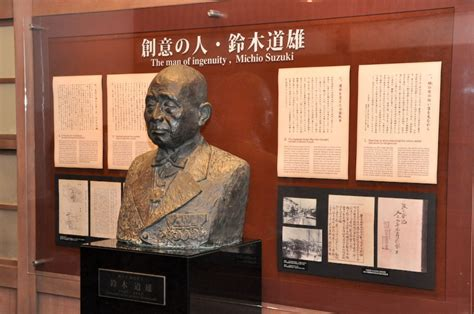 Michio Suzuki by Michio Suzuki Inventor