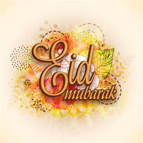 greeting card design  eid mubarak celebration stock