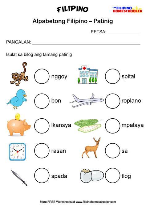 worksheets patinig set2b worksheets