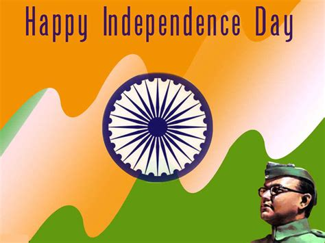 Happy Independence Day Wallpapers Timepassindia
