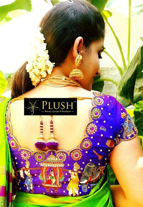 pallaki design maggam work blouse design worn  soft