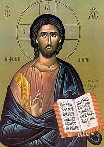 """""""This was from Me"""" - the icon of Christ links to a ..."""