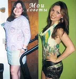 Как за 3 недели похудеть на 3 кг за