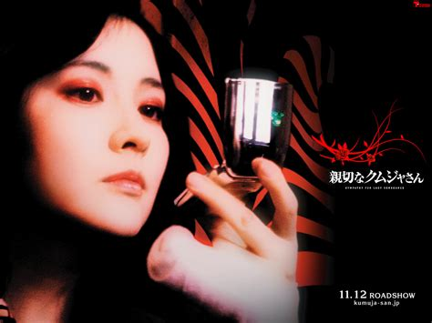 lady vengeance chinjeolhan geumjassi
