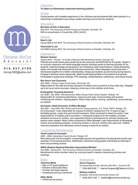 Eye Catching Resumes For Teaching by Mccoy Resume Design On Behance