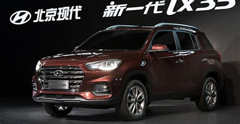 hyundai suv ix35 2018 hyundai ix35 new china only suv unveiled in shanghai photos caradvice