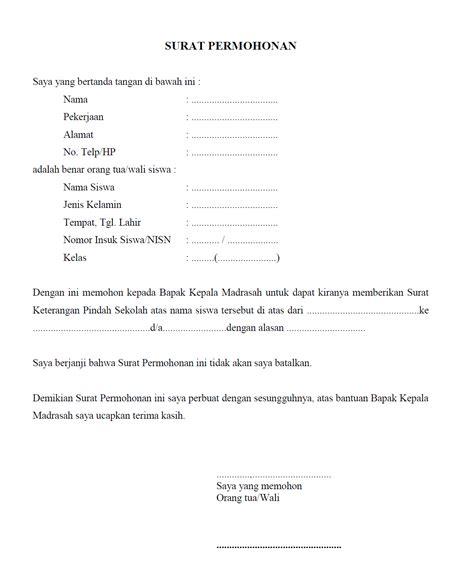 Contoh Surat Mutasi by Mts Amin Darussalam Contoh Surat Surat Untuk Keperluan