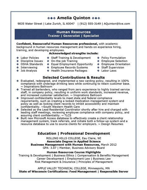 Hr Resume by Professional Resume Sles By Julie Walraven Cmrw