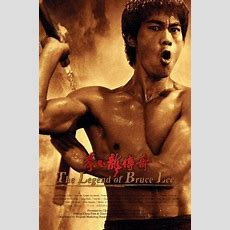 The Legend Of Bruce Lee (serie De Tv) (2008) Filmaffinity