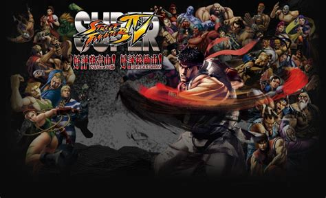 Super Street Fighter 4 Wallpapers  Wallpaper Cave