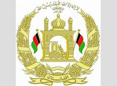 Afghanistan Permanent Mission to the United Nations