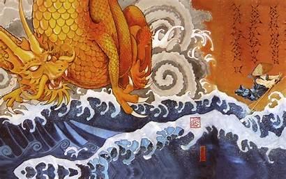 Samurai Japanese Dragon Wallpapers Tattoo Japan Monk