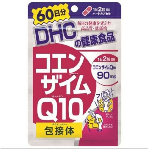 coenzyme q10 cost