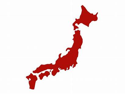 Japan Clip Japanese Clipart Cliparts Island Map