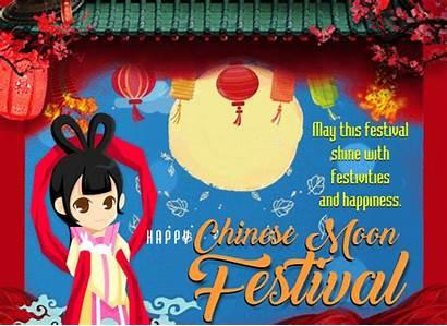 Festival Moon Chinese Card Harvest Greetings 123greetings