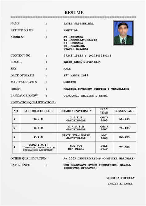 contoh resume page 3 and page 4 car interior design