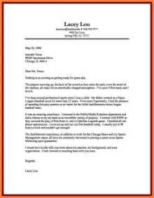 resume sle for job application pdf 7 application letters sles pdf bussines proposal 2017