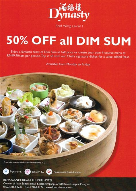 cuisine festive 50 all dim sum promo at dynasty restaurant home is