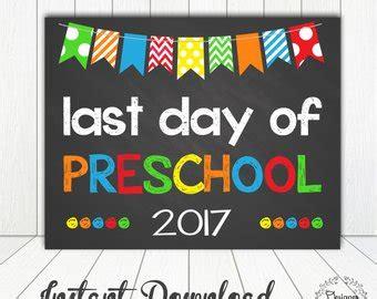 last day of preschool printable last day preschool etsy 802