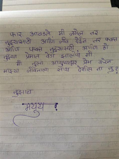 clash  thunder  twitter love letter written