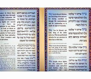 hanukkah laminated phlet with hebrew and