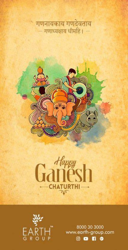 trendy birthday banner design marathi happy ganesh