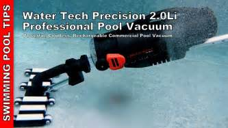 water tech precision li professional pool vacuum