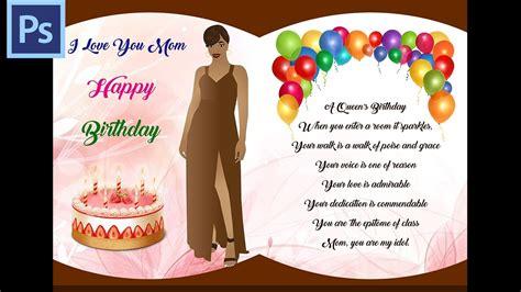 create amazing birthday card  mommy photoshop