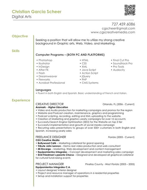 by chan graphic design graphic design resume resume exles sle resume
