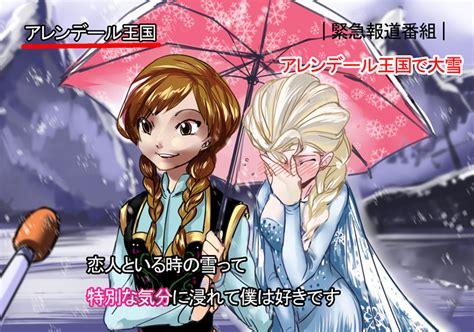 Japanese Umbrella Meme - ด งช วข ามค น ภาพค ร กโดนส มภาษณ ถ กเอาไปทำเป น meme ส ดฮา akibatan