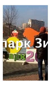 🐻Московский Зоопарк Зимой   Moscow Zoo Winter🐯 - YouTube