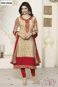 Fashion Indian Dress Designs
