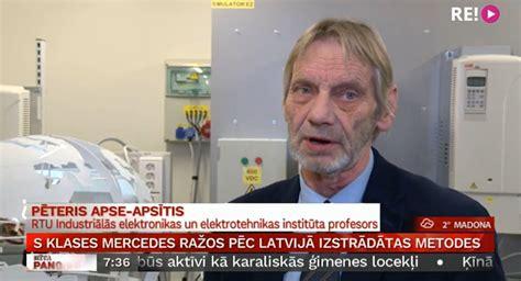 RTU zinātnieku paveiktais «Daimler AG» rūpnīcā ļaus ...