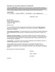 sle cover letter for office manager cover letter