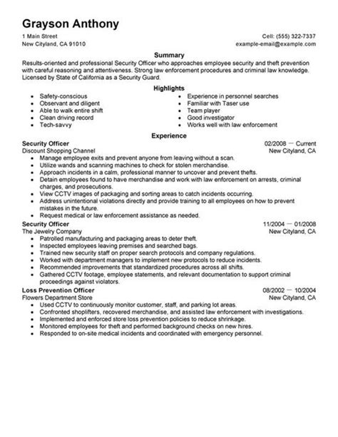 Skills For Security Guard Resume by Security Guard Resume