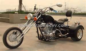 1300CC Three Wheel Motorcycle, Tricycle