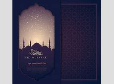 Islamic greeting card with mosque, calligraphy and arabic