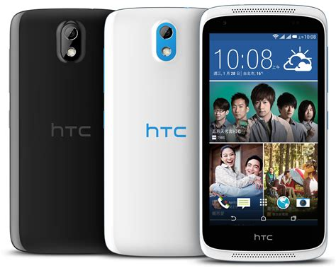 htc desire 526g dual sim phone specifications comparison