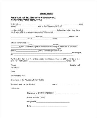 ownership transfer letter samples   word