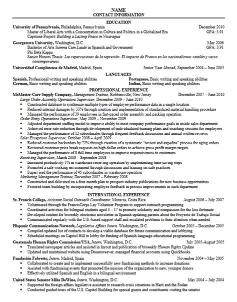 25 best cover letter for ideas on create a