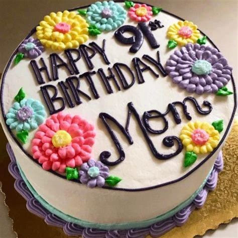 It will make your cake extra unique and elegant! Happy Birthday Mother Cake - Download & Share