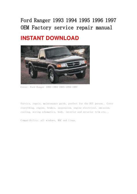 how to download repair manuals 1997 ford club ford ranger 1993 1994 1995 1996 1997 manual