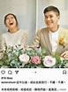 【Emily】婚照放閃 岑敖暉同前主播簽紙 - 20210126 - 港聞 - 每日明報 - 明報新聞網