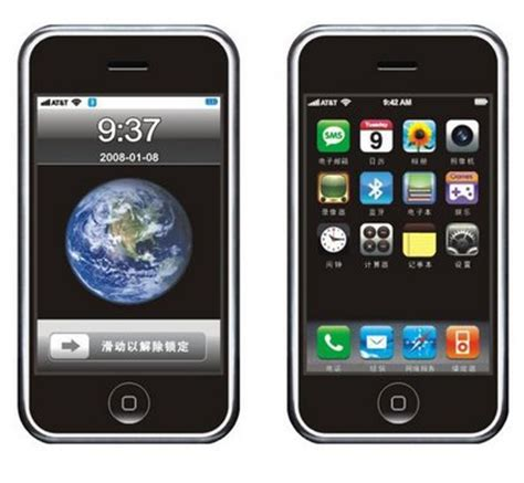 Mobile India by Mobiles Phones China Mobile Phone In India