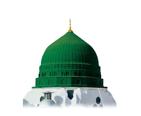 madina png hd image background high quality  islamic