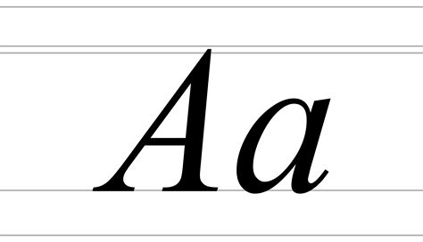 File:Italic Cyrillic letter A - uppercase and lowercase ...