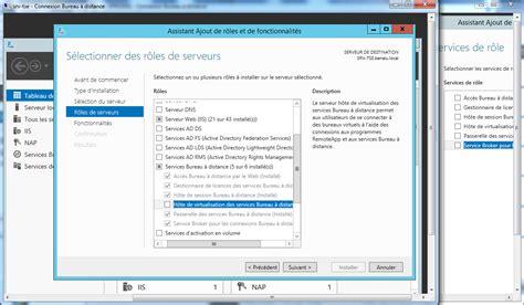 acces bureau a distance 28 images acc 233 dez 224 n importe quel ordinateur depuis votre