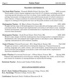 resume objective for math resumes best template collection