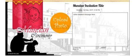 mundan invitation card  invitations